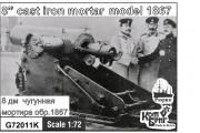 "G72011K - Russian 8"" Cast Iron Mortar Model 1867, 1/72"