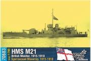 British Monitor HMS M21, 1/700