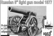 """G72013 - Russian 8"""" Light Gun Model 1877, 1/72"""
