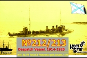 35151 - Dispatch Vessel 212/213, 1914, 1/350