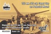 MCA35001 - Russian 152mm/45 Canet Gun on Pedestal Mount, 1/35