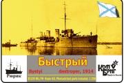 35139 - Destroyer Bystryi, 1914, 1/350