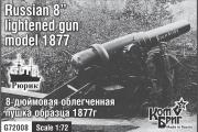 """G72008 - Russian 8"""" Lightened Gun Model 1877, 1/72"""