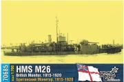 British Monitor HMS M26, 1/700